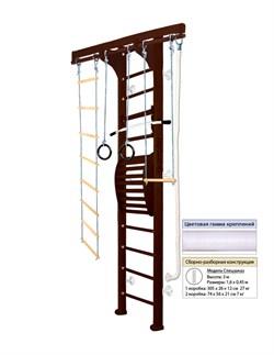 Домашний спортивный комплекс Kampfer Wooden ladder Maxi (wall) - фото 16029