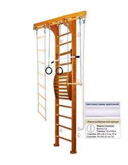 Домашний спортивный комплекс Kampfer Wooden ladder Maxi (wall) - фото 16030
