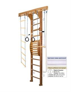 Домашний спортивный комплекс Kampfer Wooden ladder Maxi (wall) - фото 16032