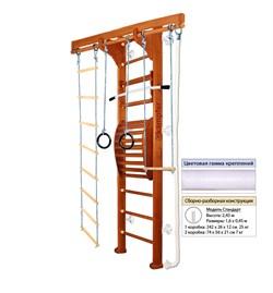 Домашний спортивный комплекс Kampfer Wooden ladder Maxi (wall) - фото 16033