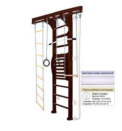 Домашний спортивный комплекс Kampfer Wooden ladder Maxi (wall) - фото 16034