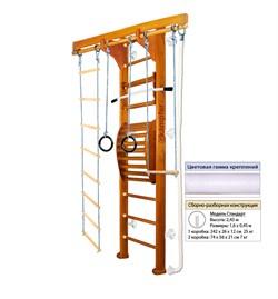 Домашний спортивный комплекс Kampfer Wooden ladder Maxi (wall) - фото 16035