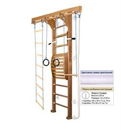 Домашний спортивный комплекс Kampfer Wooden ladder Maxi (wall) - фото 16037