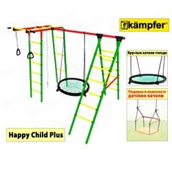 Спортивно-игровой комплекс Kampfer Happy Child Plus - фото 17957