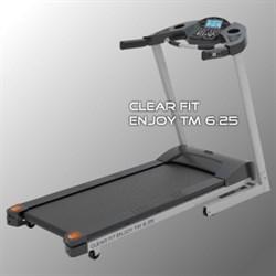 Беговая дорожка — Clear Fit Enjoy TM 6.25 - фото 7400