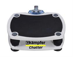 Виброплатформа Kampfer Chatter KP-1209 - фото 8735