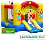Детский надувной батут 9201