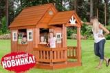Детский игровой домик Кедровая терраса